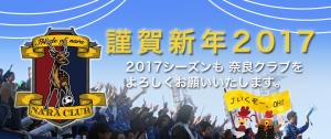 2017shougatu