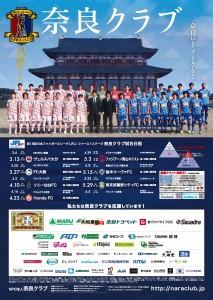 20161stポスター