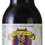 奈良クラブビール(スタウト)