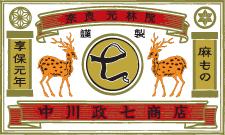 www.yu-nakagawa.co