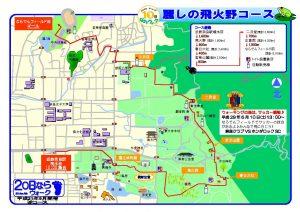 6月ウォーキングmap
