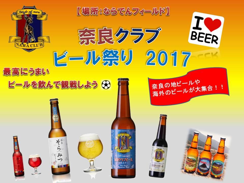 ビール祭りポップ