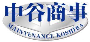 中谷商事_logo
